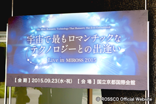 Live in Miross 2015